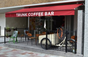 trankcoffee