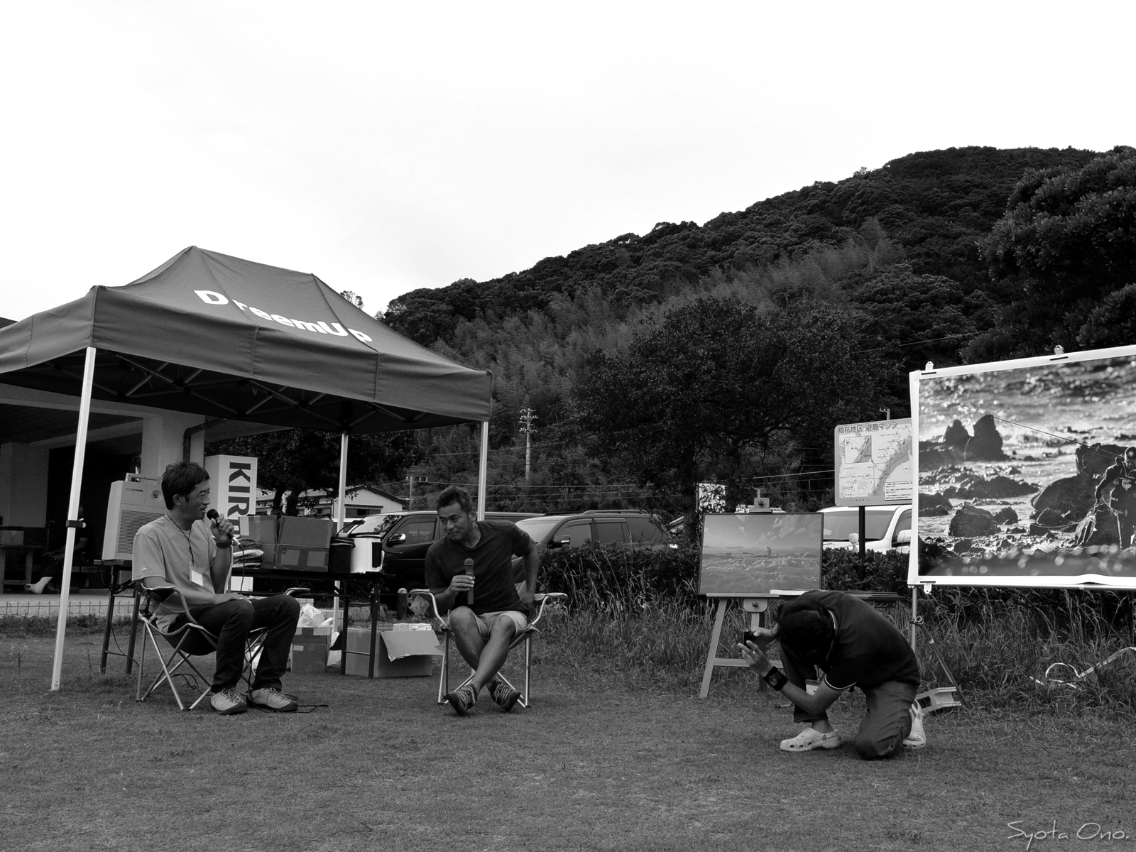 Rockshore Anglers Meetingにいってきました